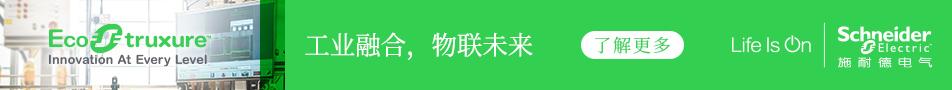 4887铁算盘资料管家婆首页_顶部通栏(施耐德)