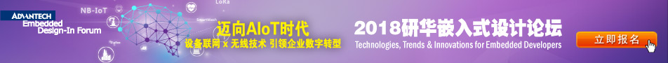 4887铁算盘资料管家婆首页_技术方案上通栏广告(研华嵌入式)