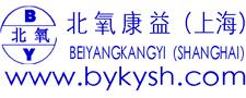 北京北氧康益气体设备安装工程有限公司