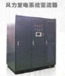 北京利德华福电气技术有限公司官方产品样本申领台免费在线下载