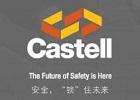 《Castell-安全聯鎖-產品手冊及行業解決方案》