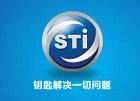 《法国STI赛特福-安全联锁-产品手册及行业解决方案》